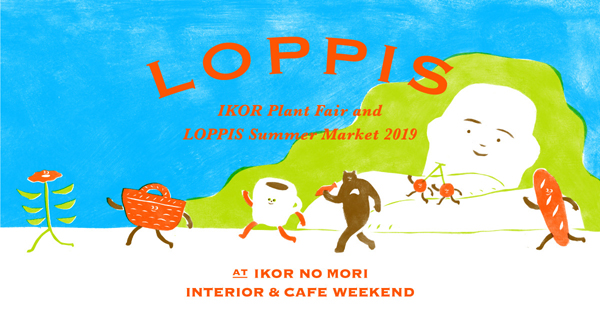 IKOR PLANT FAIR LOPPIS 2019 vol.7