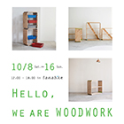 HELLO,WE ARE WOODWORK