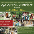 Go Green Market 2012 Fall