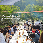 「Farmer's Market Community Club」ローンチパーティー