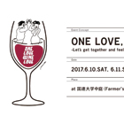 ONE LOVE、WINE LOVE –Let's get together and feel all right-
