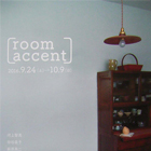 room accent