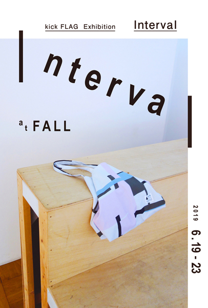 kick FLAG Exhibition「Interval」