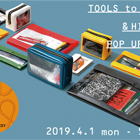 TOOLS to LIVEBY&HIGHTIDE POP UP STORE @Sublo