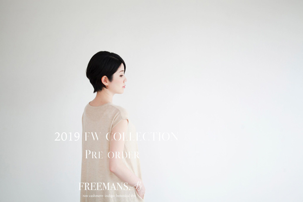 FREEMANS.(B)2019 F/W Collection ご予約 & 販売会