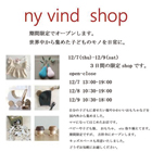 ny vind 3Days Limited Shop At Kichijoji