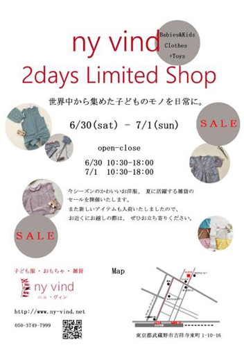 ny vind 2Days Limited Shop At Kichijoji 【vol.3】