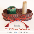 hechi 2013 Winter Collection