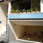 MOTOYA Book・Cafe・Gallery