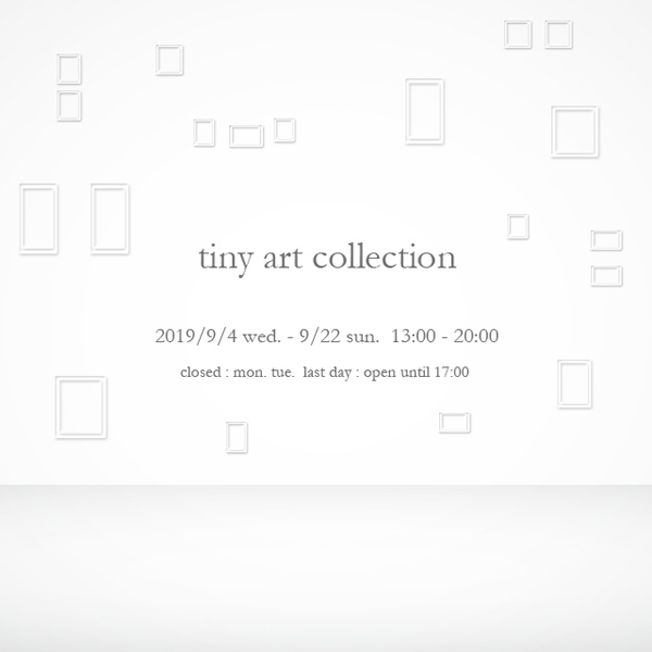 tiny art collection