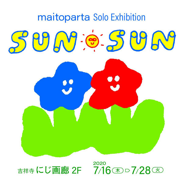 maitoparta Solo Exhibition「SUNSUN」