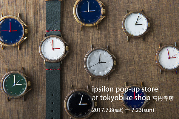 ipsilon POP-UP STORE at tokyobike shop 高円寺