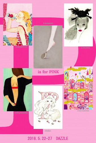 「P is for Pink」part1