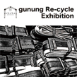 gunung Re-cycle Exhibition