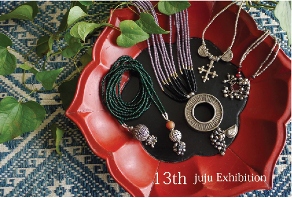 13th juju Exhibition