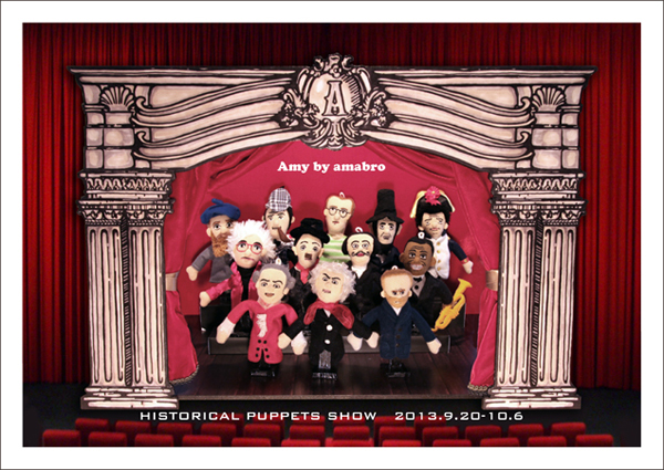 Amy by amabro/HISTORICAL PUPPETS SHOW
