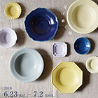 Awabi ware Exhibition 2018 〜 受け継ぐ器 〜