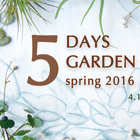 La Feuille 5days Garden Shop spring 2016