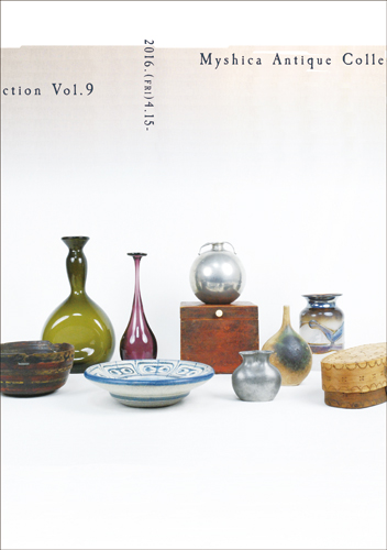 Myshica Antique Collection Vol.9