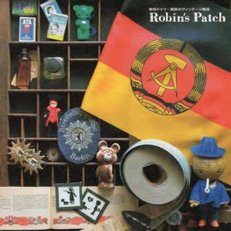 Robin's Patch-ロビンスパッチ-
