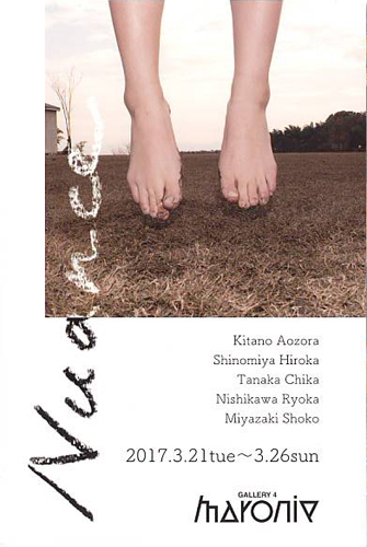 Nuance 展