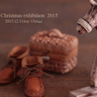 Christmas Exhibition 2015