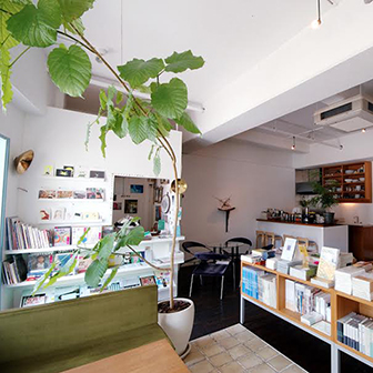 Books Gallery Coffee iTohen