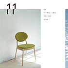 simple wood product「11」