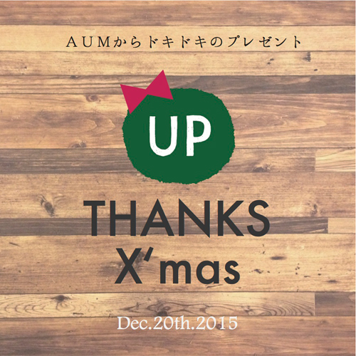 UP THANKS X'MAS