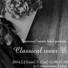 Francesca*amam label presents Classical wear展