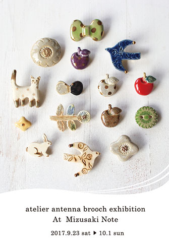 atelier antenna brooch exhibition At Mizusaki Note 陶ブローチ展