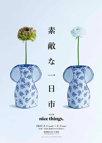 素敵な1日市 with nice things.