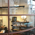 gallery shop SORA