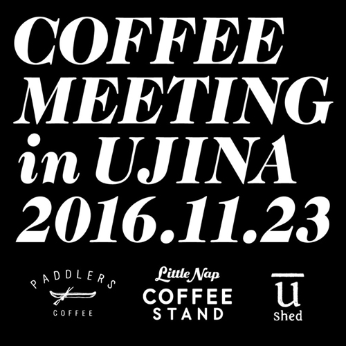 COFFEE MEETING in UJINA 2016