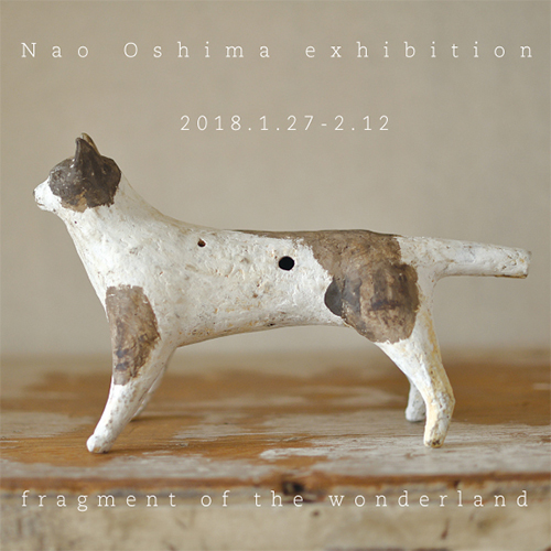 大島奈王 個展「fragment of the wonderland」