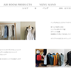AIR ROOM PRODUCTS NIZYU KANO シャツ+バッグ