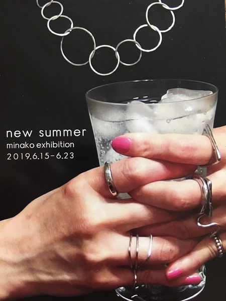 new summer minako exhibition