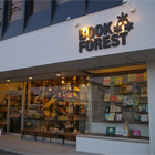 BOOK FOREST 森百貨店