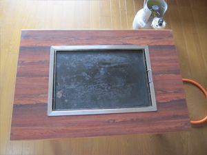 業務用の鉄板
