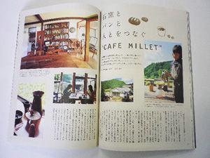 CAFE MILLET