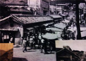 1940年頃の宇都宮