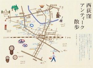 荻窪アンティークマップ