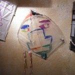 喫茶店「あろうむ」 凧作品展