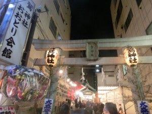 おおとり神社