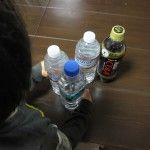 ペットボトルと息子