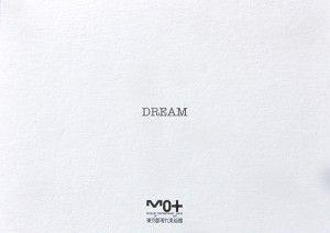オノ・ヨーコさん の DREAM