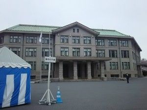入ってすぐ左には宮内庁の建物