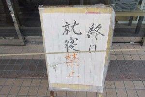 新春・浅草・散歩