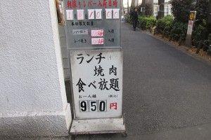 新春・神保町界隈・散歩