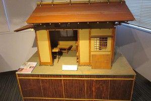 木組み博物館